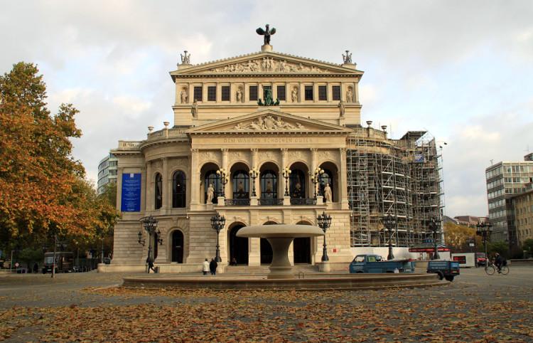 Старая опера