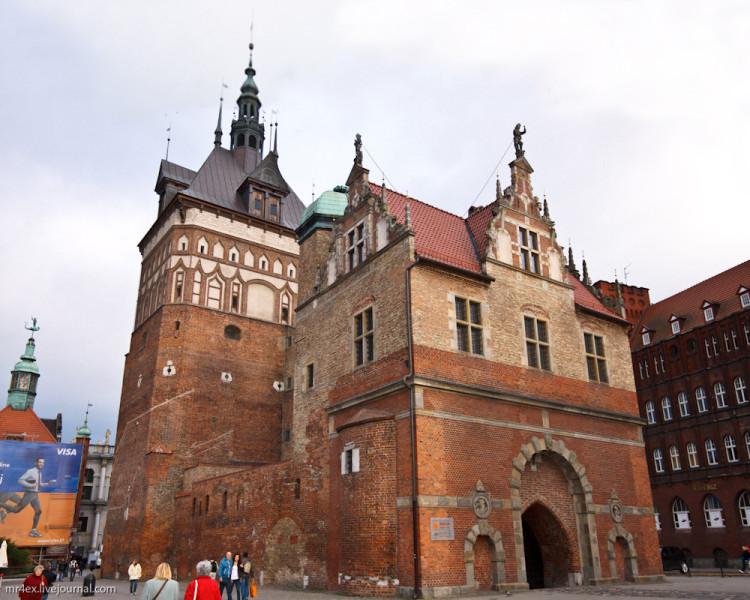 Главная ратуша