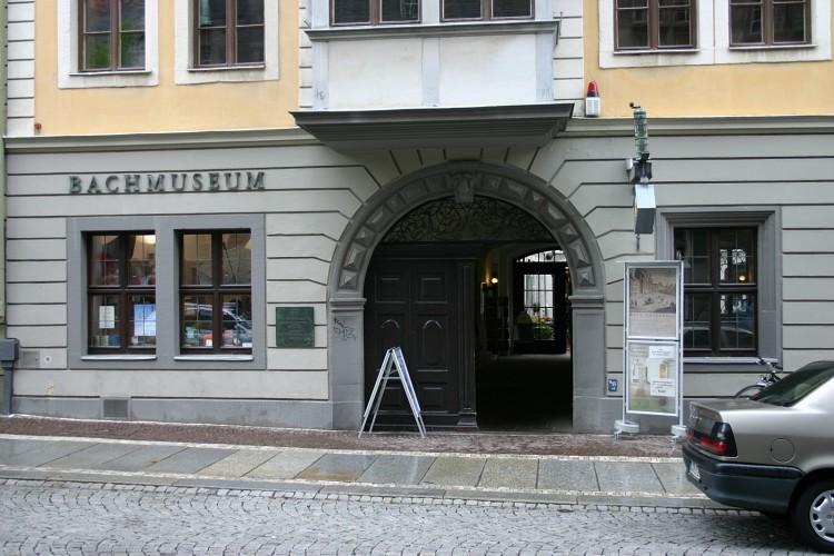 Музей Баха картинки