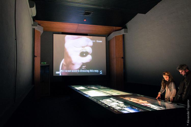 Музей Федерико Феллини